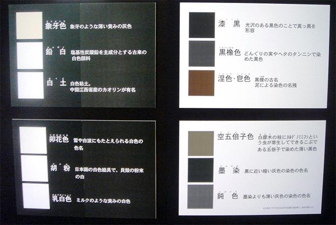 尾張徳川家の美術品に陶酔!お宝満載の 『徳川美術館』