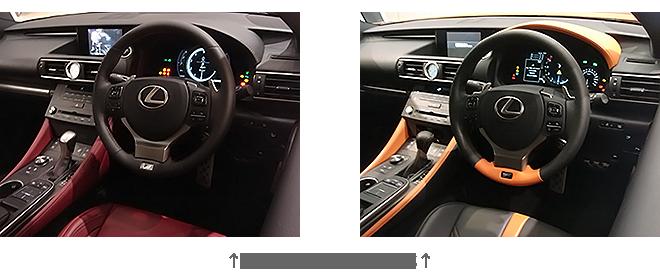LEXUS(レクサス)にみる車のボディーカラー