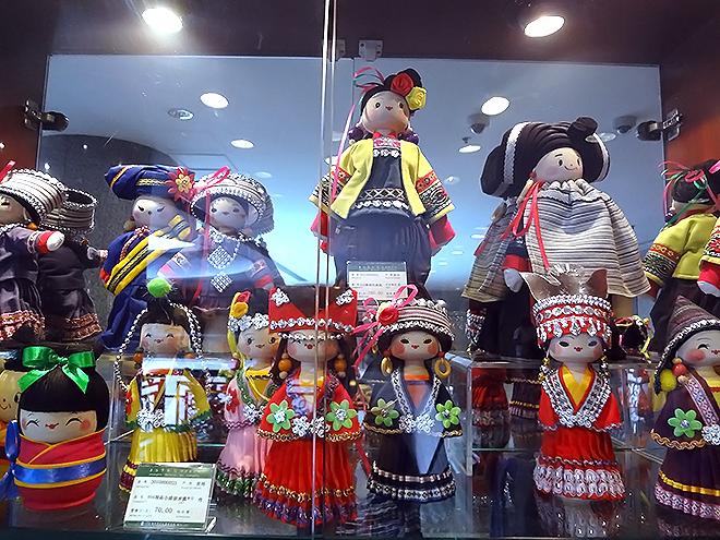 上海博物館 民族衣装
