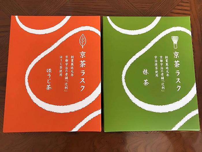 お茶菓子の箱は両方イエローベース