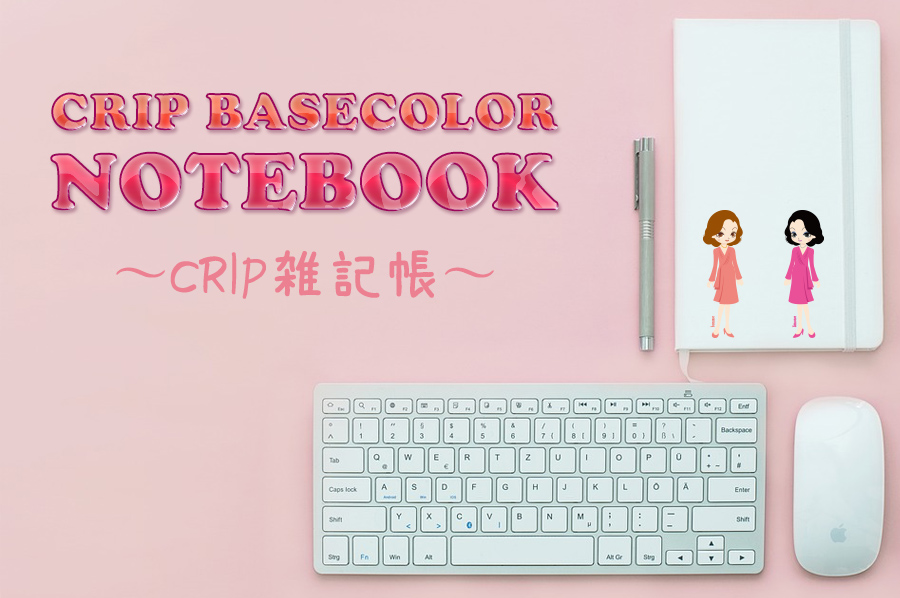 CRIP BASECOLOR NOTEBOOK