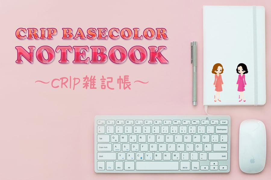 CRIP BASECOLOR NOTEBOOK
